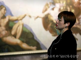 '헬로,미켈란젤로展' 걷기명상 사진모음