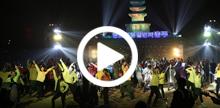 충주 '세계 당뇨병의 날 푸른빛 점등식' 영상