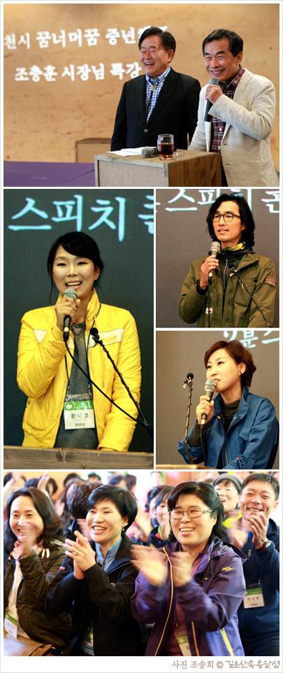 순천인 중년캠프 사진모음
