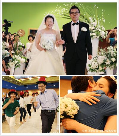 아침지기1호 결혼식 사진모음