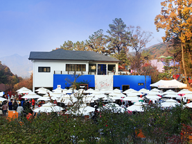 옹달샘 꽃마장터
