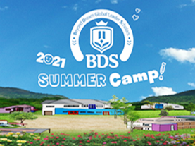 BDS 영어캠프