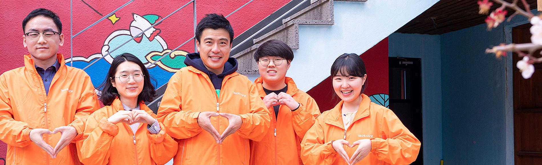옹달샘 청년자원봉사